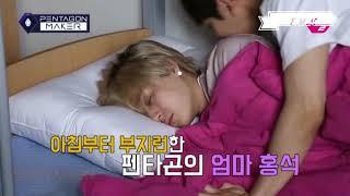 [EM-T] When Kpop idols are woken up #2 (TWICE,BIG BANG,I.O.I,2PM,SNSD,INFINITE...)