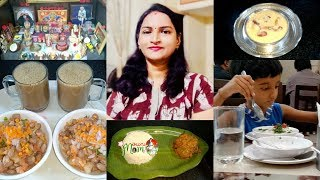 Indian Mom Sunday Routine Vlog || # DIML # || Muvva Vankaya Kura || Rice Kheer || Lemongrass Tea