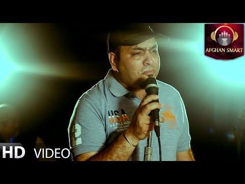 Nasir Ahmad - Manzilen OFFICIAL VIDEO