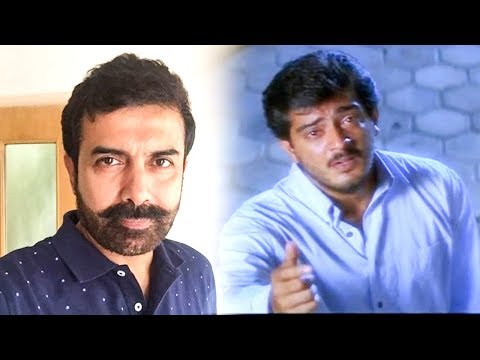எனக்கு தெரிஞ்ச அஜித் ஒரு நடிகன் ஆனா இப்போ ...? | Director Rajiv Menon Talks About Thala Ajith