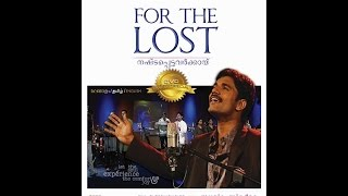 Download Ente Bharam Chumakkunnavan | Blesson Memana Song | For the Lost MP3 song and Music Video