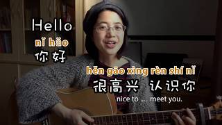 【Hello 你好】teach you Mandarin by the song I wrote