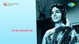 Ananda Kanda   Neenindarenu Hattira song
