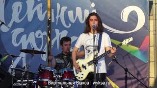 Bosphorus Night ( Владимир) | Выкса. День молодежи 2018