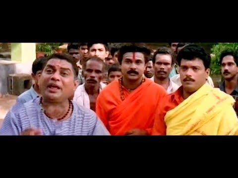 ഏതാ ഈ ശവം # Jagathy Sreekumar Comedy Scenes Old # Malayalam Comedy # Malayalam Comedy Scenes