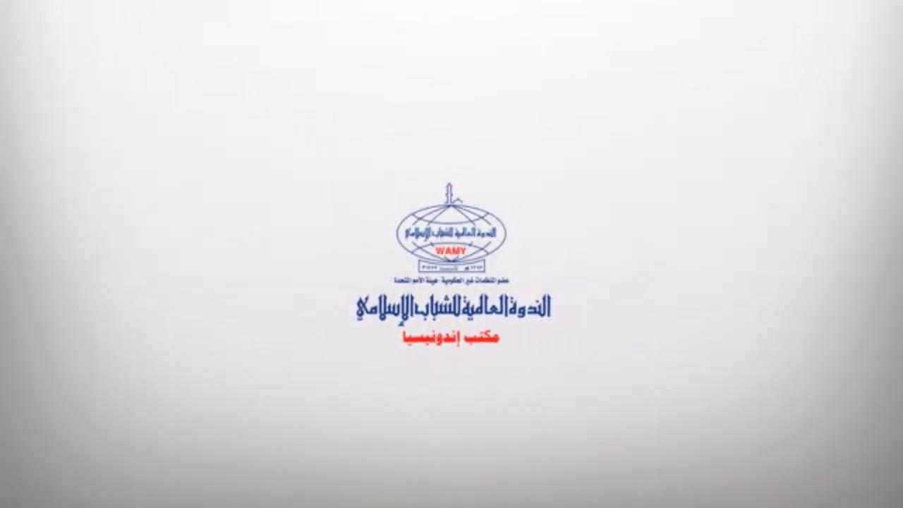 Download Peresmian Masjid Ar Rahman Ar Rahim PPTQ Al Rasyid Kartasura