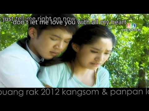 [ENGSUB] บ่วงรัก Buang Rak MV1: Mai Rak Gaw Kae Bauk Gun