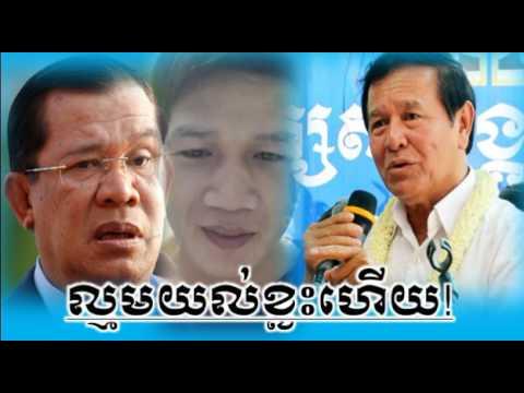 Sea Fa Sai Cambodia Hot News Today , Khmer News Today , Hang Meas Morning News , Neary Khmer
