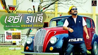 Hesa Mari (হেঁচা মাৰি) || Rahul Deka || Atul Pachani || New Assamese Video Song 2019