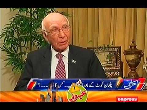 Kal Tak 13 October 2016 | Sartaj Aziz - Expres News