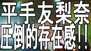 欅坂46センター・平手 友梨奈の存在感に「安室奈美恵 with SUPER MONKEY...