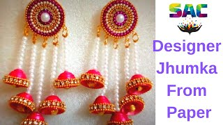 How to Make Bridal Jhumka | DIY | Party Ware Jhumka | Paper Jhumka | Earrings |
