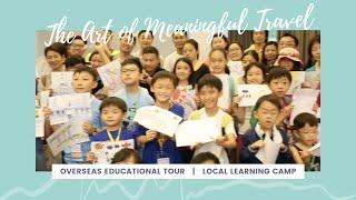 本地學習營 Local Learning Camp Intro 2021