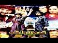 Download Jahangir Khan,Umar Gul,Hussain Swati,Nadia Gul, Pushto Comedy - Pashto Comedy Drama, QADAM RAWAKHLA MP3 song and Music Video