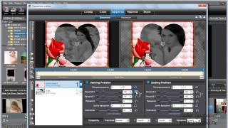 слайдшоу и презентации в ProShow Producer урок 3