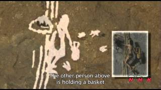 Rock Art of the Mediterranean Basin on the Iberian  ... (UNESCO/NHK)