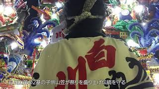 枝光祇園-地域の誇りと伝統を紡ぐ 八幡東区の祇園-