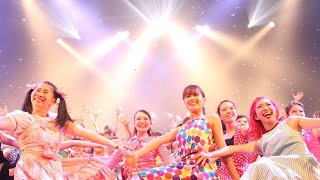 【TDC】登美丘高校ダンス部 自主公演「ファッショニスタ」