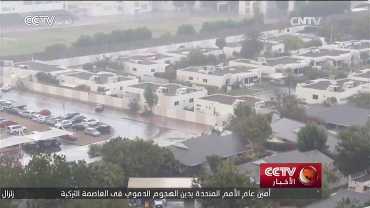 طقس دبي يتغير ثلاث مرات في اليوم الواحد Youtube