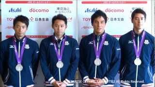 London2012メダリストインタビュー/競泳男子400mメドレーリレー
