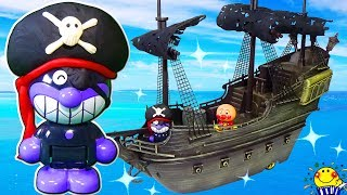 アンパンマン おもちゃ  海賊船で宝探し&きかんしゃトーマス 木製レールの人気動画 連続再生★たまごMammy thumbnail