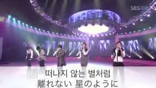 Love in the Ice -東方神起-【日本語字幕】