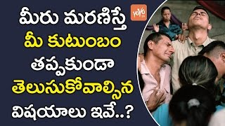 What are The Things That Your Family Needs To Know If You Passed Away....! YOYOTV