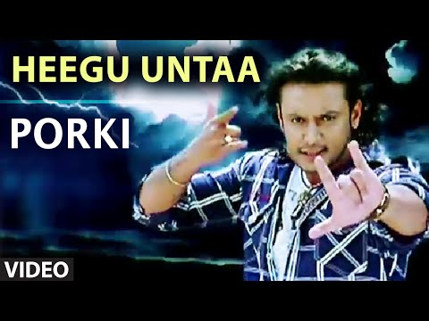 Heegu Untaa Video Song II Porki II Kunal Ganjawala