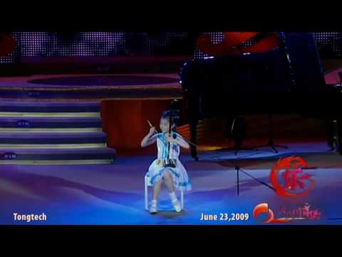 Erhu Solo Horse Racing by 8 years old young lady