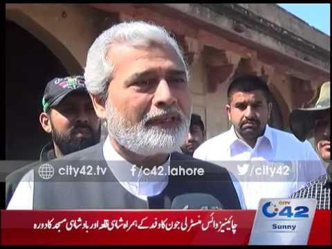 42Report: Chinese delegation visits Badshahi mosque and Shahi Qilla