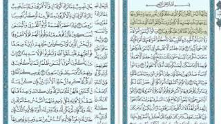 tafsiirka surah al nisaa in somali 1 5
