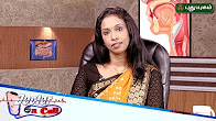 Doctor On Call 19-07-17 Puthuyugam TV Show Online