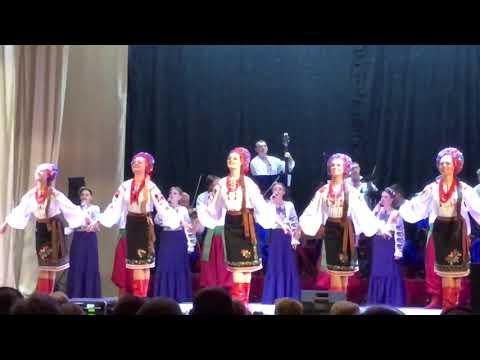 Червоноград/Концерт Хору ім. Г. Верьовки/1 част/