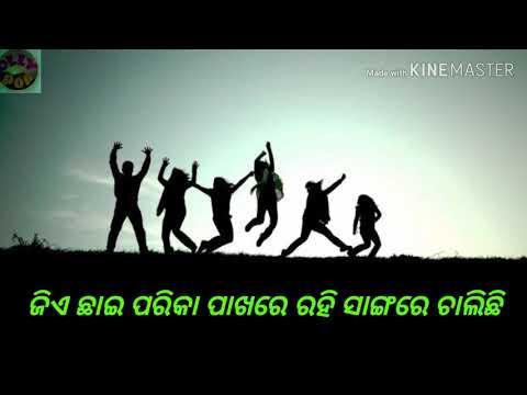 Friendship Whatsapp Status Video||Jia Chhai Parika Sangare Rahi...||#Friendship