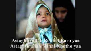ASTAGHFIRULLAH _ HADAD ALWI