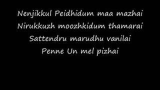 Varanam Aayiram song