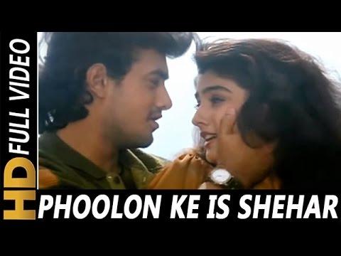 Phoolon Ke Is Shehar Mein | Abhijeet, Lata Mangeshkar | Parampara 1993 Songs| Aamir Khan, Raveena