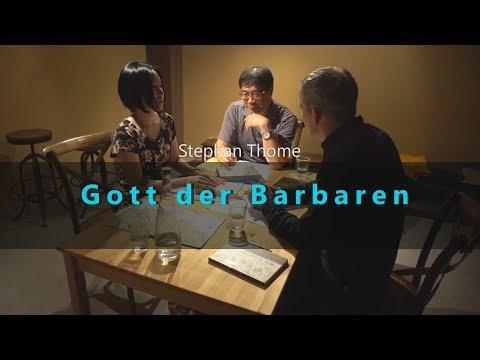 Gott der Barbaren YouTube Hörbuch Trailer auf Deutsch