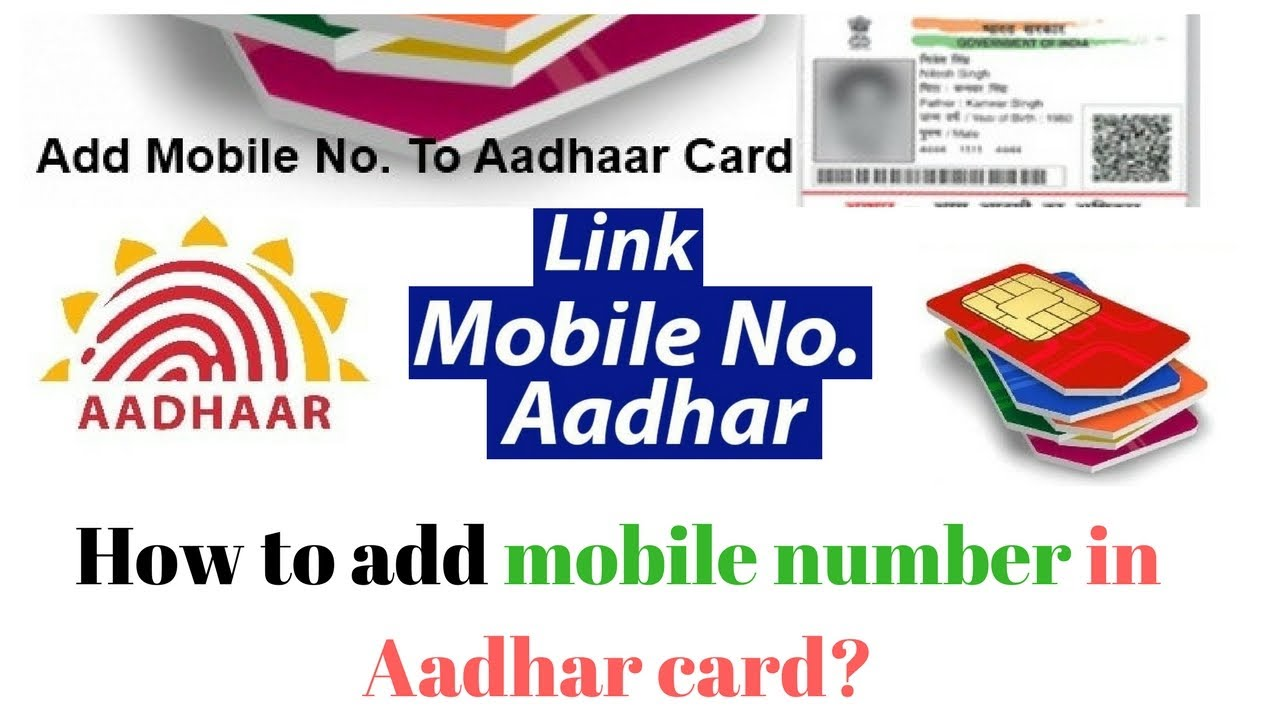 how to change mobile number for aadhar