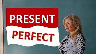PRESENT PERFECT.НАСТОЯЩЕЕ СОВЕРШЕННОЕ//ПРАВИЛА ПРИМЕРЫ УПРАЖНЕНИЯ