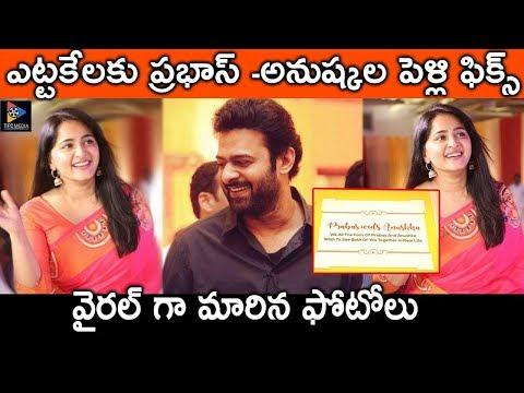 Rebel Star Prabhas & Sweety Shetty Anushka Are Getting Married || Telugu Full Screen