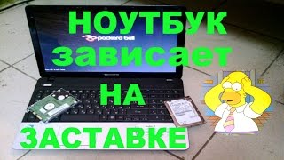 видео Зависает при загрузке (запуске) Windows 7 - на логотипе