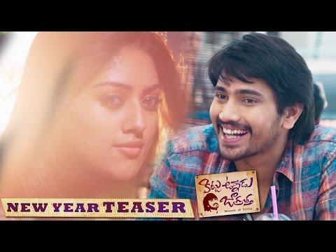 Kittu Unnadu Jagratha New Year Special Teaser - Raj Tarun, Anu Emanual, Arbaaz Khan