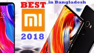 xiaomi best smartphone in bangladesh 2018 /  mi Mobile Price Bd