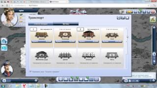 Rail Nation обзор браузерная онлайн стратегия