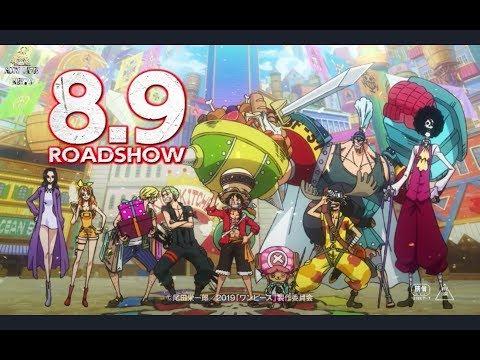 Трейлер к аниме фильму Ван Пис : Бегство / One Piece Movie 14: Stampede
