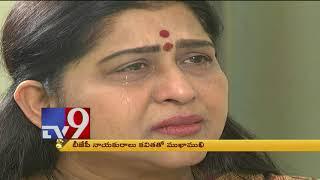 Actress Kavita's emotional outburst against Chandrababu || Mukha Mukhi - TV9