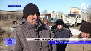 Страх и ненависть в Камызяке. Работники коммунального банкрота с осени не видят деньги.