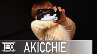 AKICCHIE  |  Japanese Kids Beatbox Champion