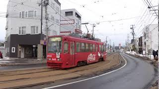 2016.02.12 函館市交通局2000形電車